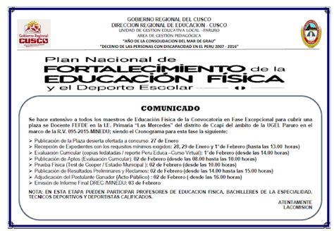 plan de fortalecimiento de educacion fisica ugel 10 unidad de blog ugel paruro 193 rea de gesti 211 n institucional plan de