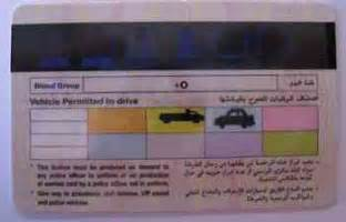 Can i exchange my oman driving licence for a uae driving licence ism