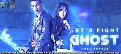 bioskopkeren lets fight ghost letsfightghost on topsy one