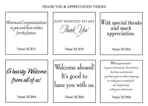 wedding thank you card verse wording sles thank you verses sentiments for cards