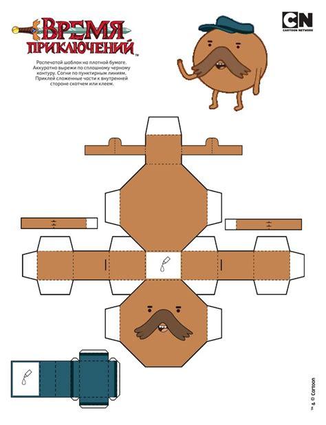 Adventure Time Papercraft - https s media cache ak0 pinimg originals a8 39 e3