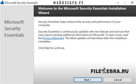 microsoft essential antivirus full version free download download microsoft essentials 2013