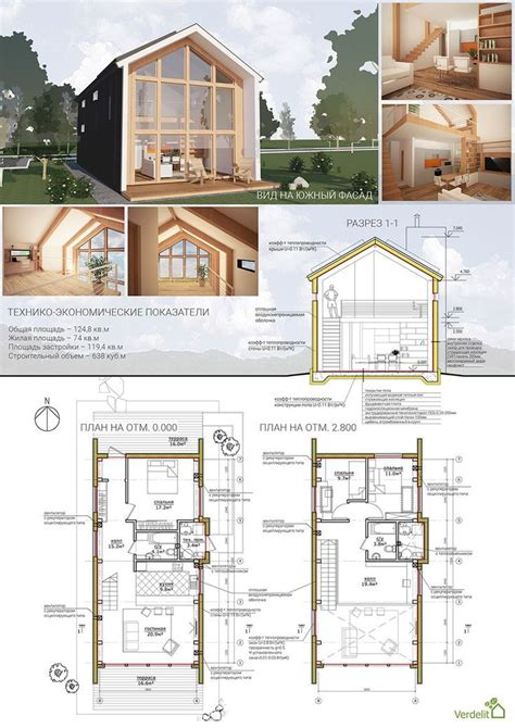 best passive house design 25 best ideas about passive house on pinterest passive