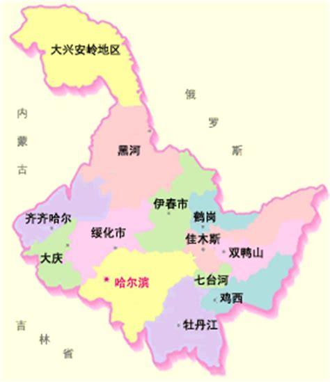 webmaster 黑龙江省行政区划图