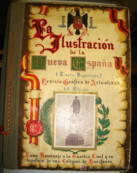 libro nueva ilustracion radical la ilustracion de la nueva espa 241 a 1 170 edicion comprar libros antiguos y literatura militar en