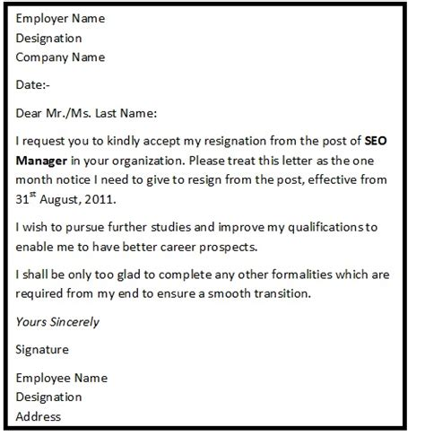 Resignation Letter Finance Manager Resignation Letter Format For Personal Reason Reason For Resignation