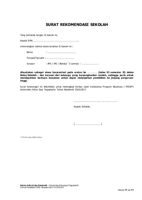 formulir pssb beasiswa bidikmisi 2016 2017 rev 1