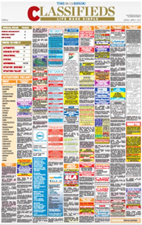 supplement zone bangalore the hindu classifieds advertisement instant