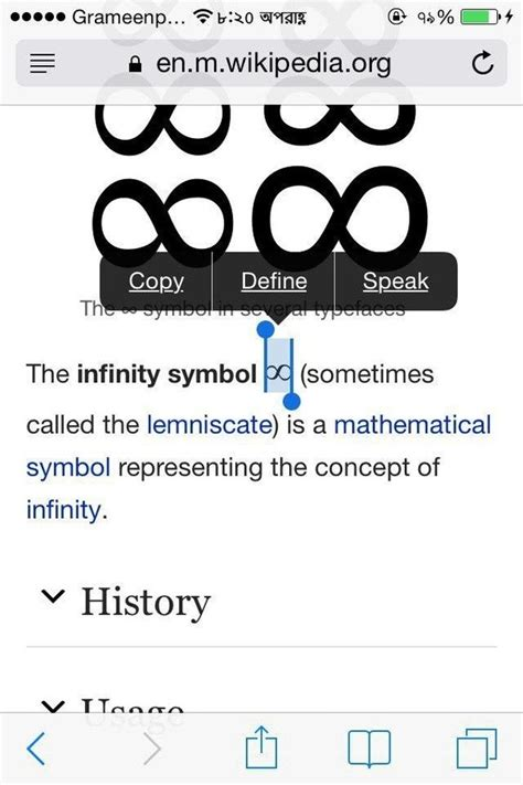 infinity symbol iphone keyboard how to make an infinity sign on an iphone quora