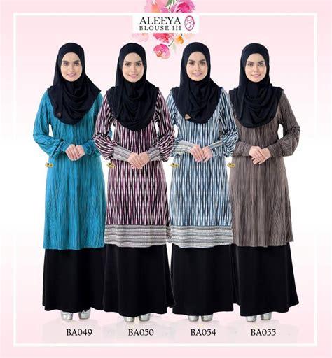 blouse denim labuh koleksi kasih blog kedai blouse online malaysia norzi beautilicious house nbg002 blouse aleeya iii