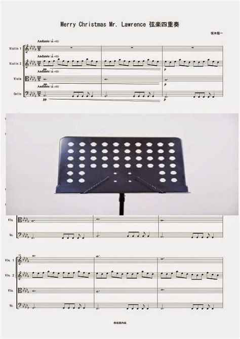 shuoh sheet  merry christmas  lawrence sakamoto ryuichi sheet   string quartet