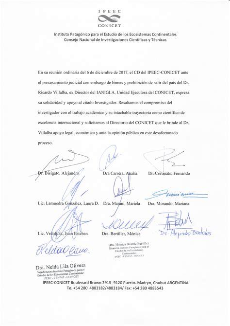 comunicado conjunto sobre la situaci 243 n doctor ricardo