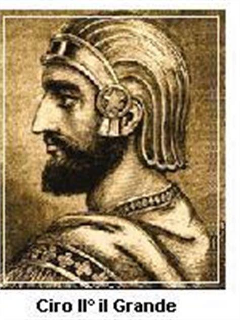re persiani la sua ascesa inizi 242 quando preso il titolo di re dei