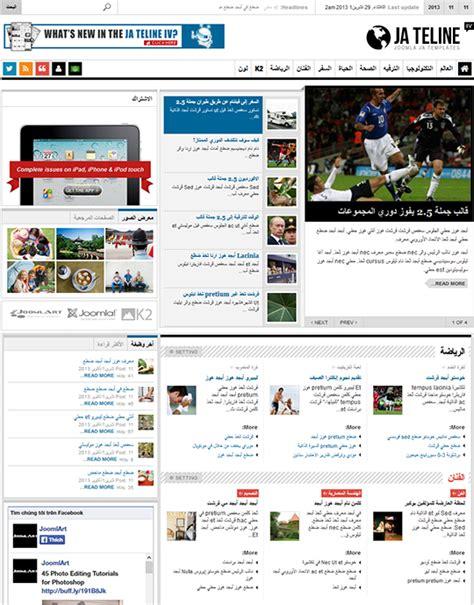 template for joomla ja teline iv joomla magazine news template supports