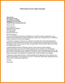 Pharmacy Tech Letter by 12 Cover Letter Exles For Pharmacy Technician Farmer