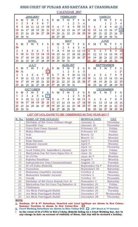 Calendar 2018 Haryana List Of Holidays For 2017 High Court Of Punjab And