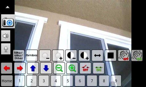 ip viewer windows ip viewer