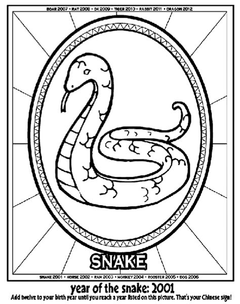 when is new year year of the snake new year year of the snake coloring page