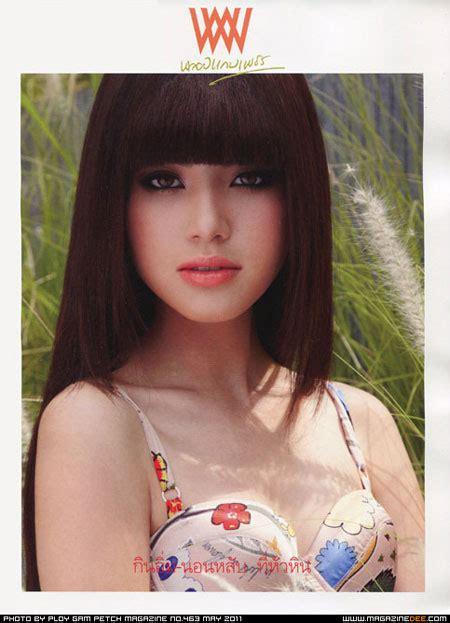 cat thai actress ใหม ดาว กา โฮร เน ก บแฟช น ท าร อน
