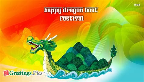 dragon boat festival quotes dragon boat festival 2019 greetings
