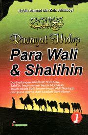 Terjemah Ihya Ulumuddin Lengkap 9 Jilid terjemah ihya ulumuddin lengkap 9 jilid 9 buku