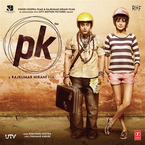 song pk pk songs pk mp3 free