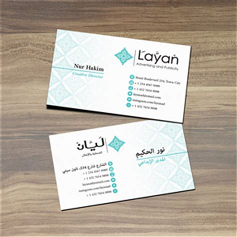 Arabic Business Cards Templates by Arabic Business Card Design Crowdsourced Card Design