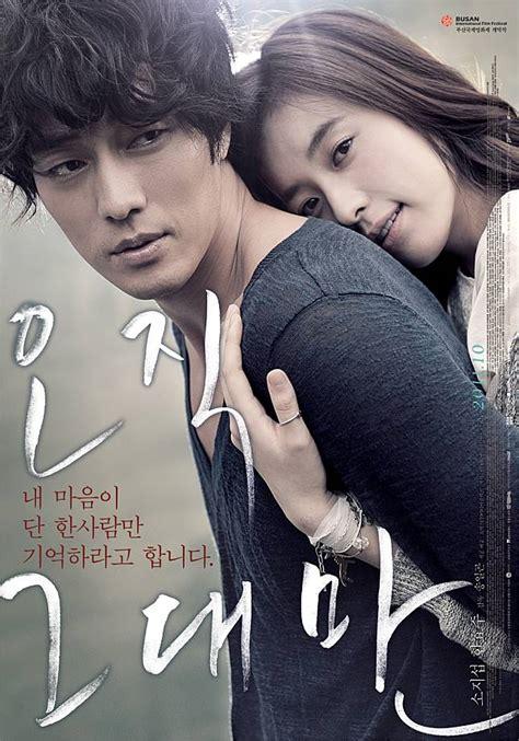 film yang tersedih 15 film korea paling romantis yang dijamin bikin baper