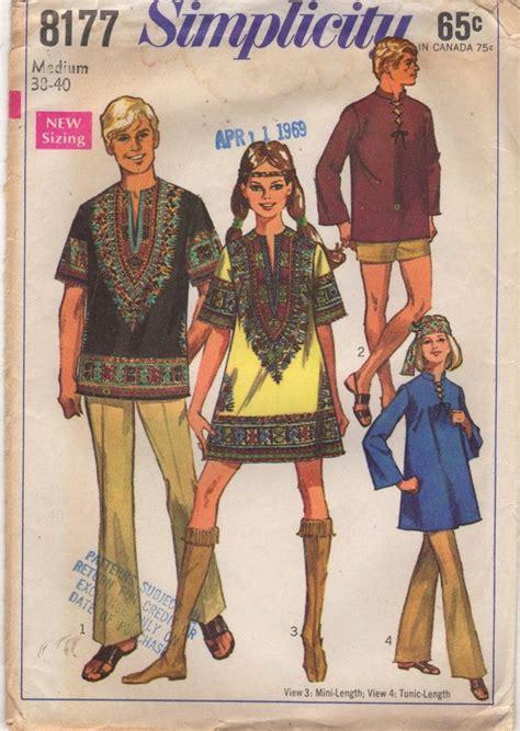 sewing patterns in south africa simplicity 8177 1960s mens dashiki shirt pattern shirt