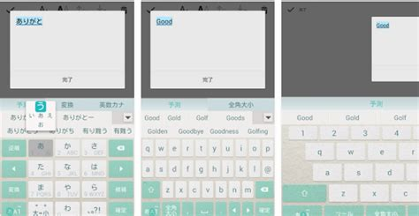tutorial game keyboard xperia play sony listed old keyboard skins for japanese xperia