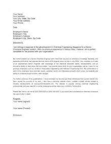 Chemical Engineering Cover Letter by Sle Chemical Engineering
