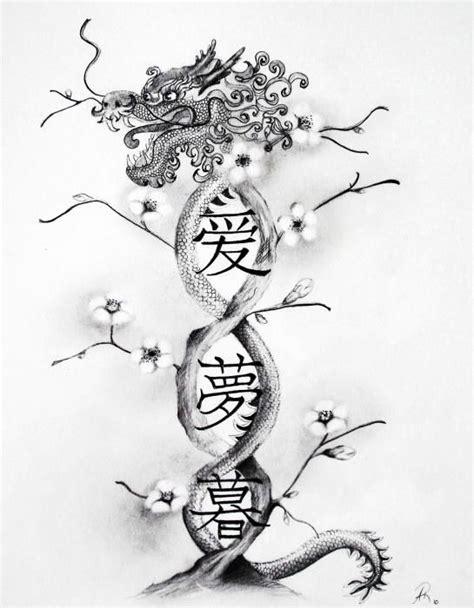 dragon tattoo with cherry blossom dragon cherry blossom tree tattoo pinterest trees