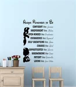 Disney Princess Wall Stickers disney wall decal in this house we do disney wall decal