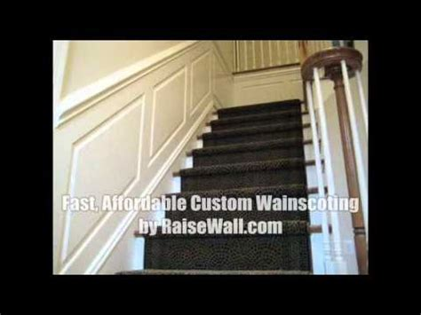 Is Wainscoting Out Of Style - stairs wainscoting panels youtube
