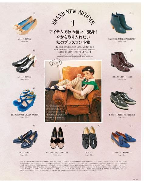 layout nf e 3 1 protheus cutie キューティ 宝島社の女性ファッション誌 디자인 pinterest 디자인