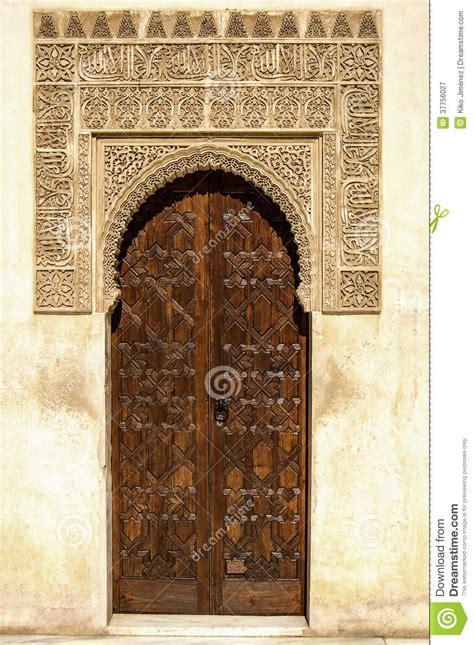 Entryways Arabian Door Style Royalty Free Stock Photography Image