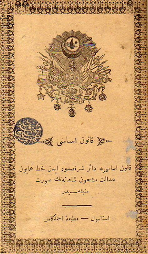 ottoman constitution of 1876 ottoman constitution of 1876
