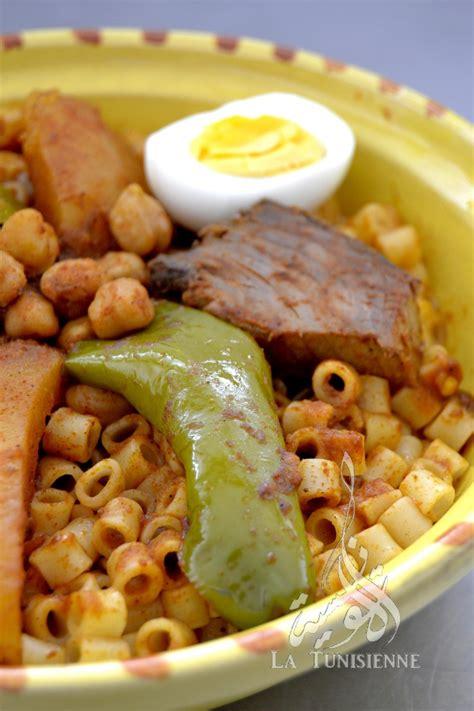 cuisine tunisienne arabe recettes tunisiennes traditionnelles en arabe