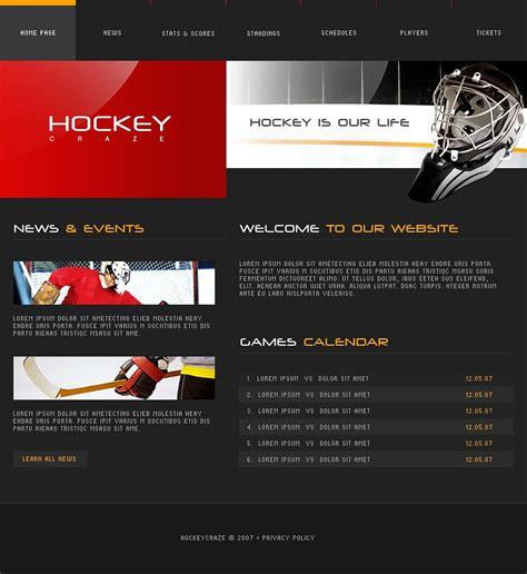 Hockey Website Template 17557 Hockey Website Template