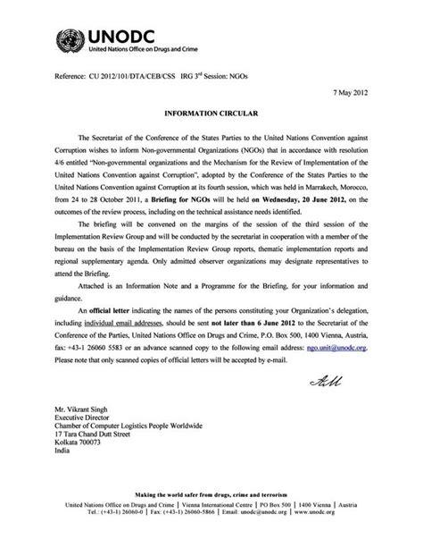 Mun Conference Invitation Letter Invitation Letter Irg 2012 Chamber Of Computer Logistics Cover Latter Sle