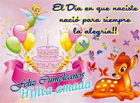 imagenes bonitas de cumpleaños para bebe felicitaciones de cumplea 241 os para ni 241 as frases de cumplea 241 os