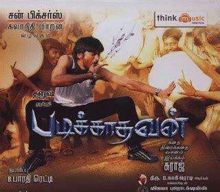 padikathavan movie songs free tamil movie downloads padikathavan 2009