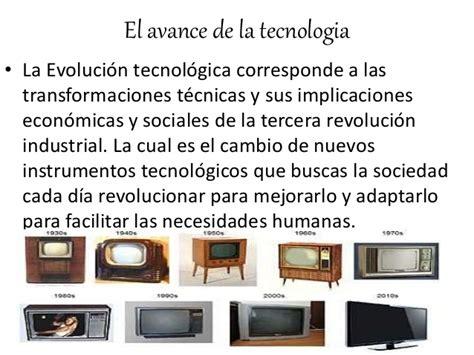Avance En La Tecnologia | el avance de la tecnologia
