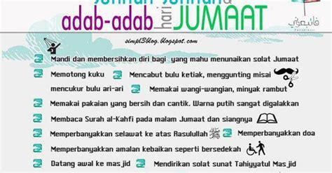 Sunnah Sunnah Hari Jumat 1 adab dan sunnah pada hari jumaat muhamad syafiq