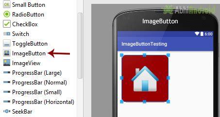imagebutton tutorial    android studio