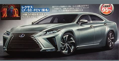 Next Lexus Ls by Lexus Ls Concept Fuel Cell