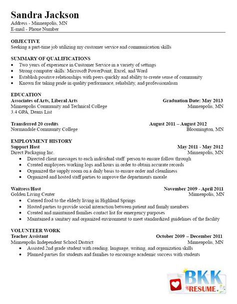resume sles customer service representative retail resume objective exles