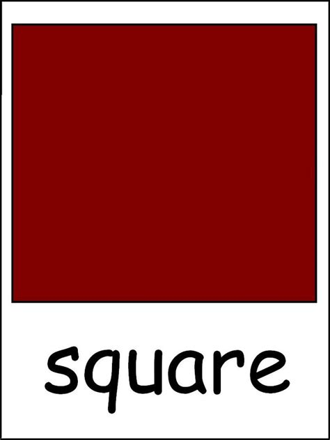 square to square preschool printable flashcards