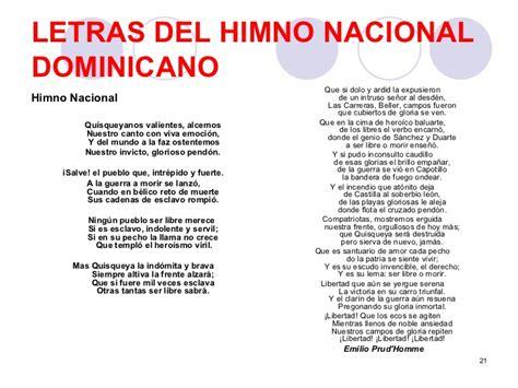 smbolos patrios significado uruguayo desdelavegard ub solis el himno nacional dominicano