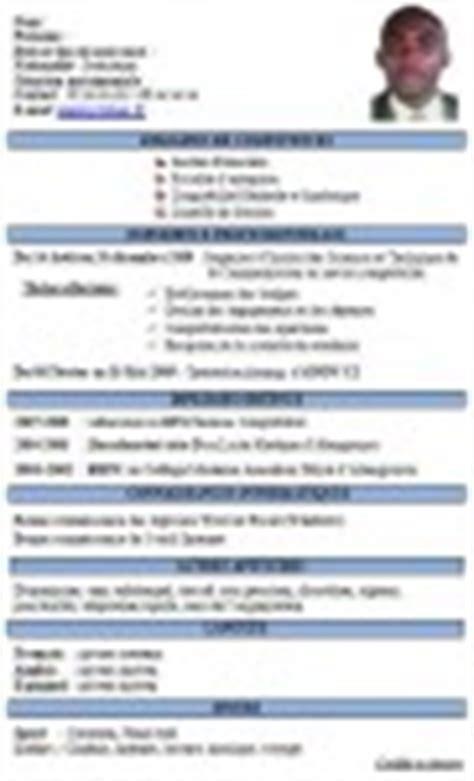 Exemple De Lettre D Invitation Pour Cérémonie Exemple De Lettre De Demande D Emploi En Cote D Ivoire Covering Letter Exle